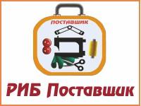 Логотип Поставщик, рекламно-информационный бюллетень