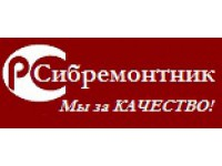 "Логотип ООО ""Сибремонтник"""