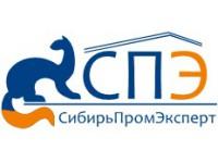 Логотип СибирьПромЭксперт, ООО