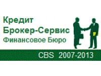 "Логотип Финансовое Бюро ""Кредит Брокер Сервис"""