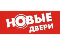 Логотип Новые Двери в Новосибирске