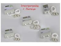 Логотип ООО ПКФ Электротрейд