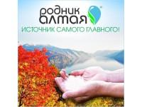 Логотип Родник Алтая, ООО