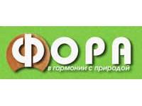 Логотип Фора-СМ, ООО