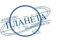 Логотип Планета, ООО