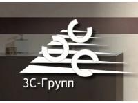 Логотип 3С-Групп