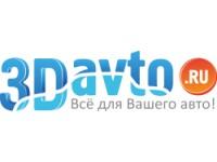 Логотип 3Davto.ru