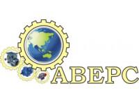 Логотип Аверс, ООО