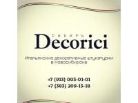 Логотип Decorici Сибирь