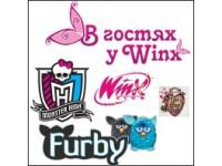 Логотип В гостях у Winx
