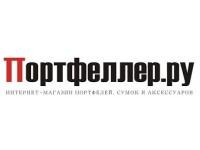 Логотип Портфеллер