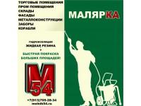 Логотип ИП Мельников А.В.