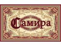 Логотип Самира, ООО