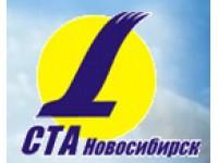 Логотип Базилик ДМС-Сибирь, ООО
