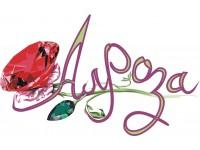 Логотип Алроза
