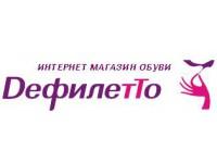 Логотип Дефилетто
