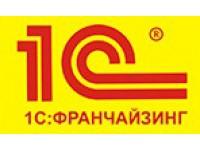 Логотип Программист, ООО