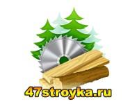 Логотип 47stroyka.ru