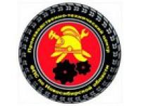 """Логотип """"Производственно-технический центр ФПС по Новосибирской области"""", ФГБУ"""