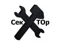 Логотип Сектор ООО