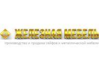 Логотип ООО Архив-Комплект