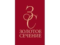 Логотип Золотое сечение, студия имидж-дизайна