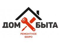 Логотип Ремонтное бюро Дом Быта