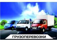 """Логотип Агентство """"УСПЕХ"""""""