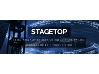 Логотип StageTop