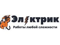 Логотип ЭСБС, ООО