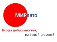 Логотип МИРавто, ООО