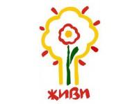 """Логотип Благотворительный фонд """"ЖИВИ"""""""