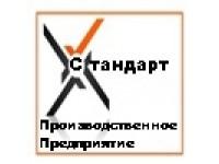 """Логотип Производственное предприятие """"Стандарт"""""""