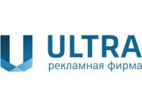 Логотип Рекламная фирма УЛЬТРА