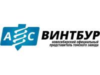 Логотип АС-ВинтБур (Винтовые сваи в Новосибирске)