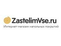 """Логотип Интернет-магазин напольных покрытий """"ЗастелимВсе"""""""