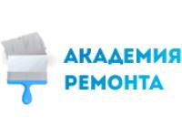 Логотип Твой Ремонт