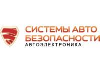 Логотип Системы Автобезопасности