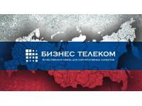 Логотип Бизнес Телеком