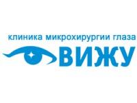 Логотип Клиника «Вижу»