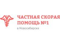 Логотип Частная скорая помощь №1