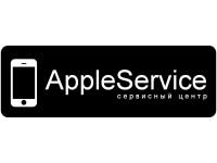 Логотип AppleService