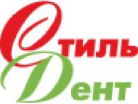 Логотип СтильДент