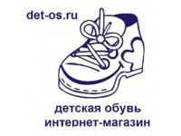 Логотип Det-os.ru, интернет магазин детской обуви в Новосибирске