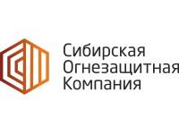 Логотип Сибирская огнезащитная компания
