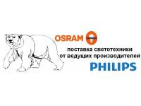 Логотип Сибирская снабжающая компания, ООО