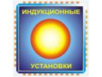 Логотип Индукционные установки, ООО