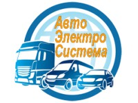 Логотип АвтоЭлектроСистема