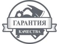 Логотип Пожарная безопасность