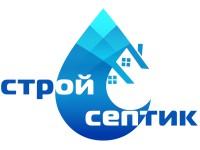 Логотип Строй-Септик, ООО